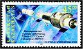 Stamp of Kazakhstan 316.jpg