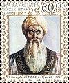 Stamp of Kazakhstan 442.jpg