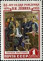 Stamp of USSR 1811.jpg