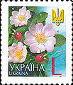 Stamp of Ukraine s695.jpg