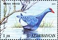 Stamps of Azerbaijan, 2009-878.jpg