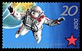 Stamps of Germany (DDR) 1971, MiNr 1643.jpg