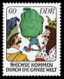 Stamps of Germany (DDR) 1977, MiNr 2286.jpg