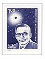 Stamps of Indian Bengali astrophysicist Meghnad Saha.jpg