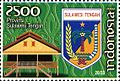 Stamps of Indonesia, 063-09.jpg