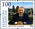 Stamps of Kazakhstan, 2013-31.jpg