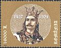 Stamps of Romania, 2004-058.jpg