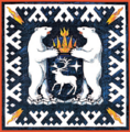 Standard of the Governor of Yamalo-Nenets Autonomous Okrug.png