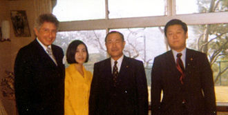 Kakuei Tanaka - Tanaka (third from left) with American scientist Stanford R. Ovshinsky and his political disciple Ichirō Ozawa