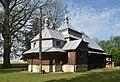 Stare Oleszyce, cerkiew Opieki Bogurodzicy (HB5).jpg