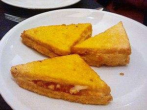 Carrozza (sandwich) - Mozzarella in carrozza