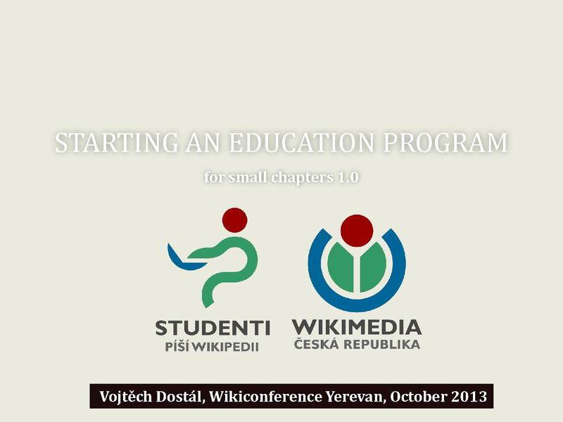 File:Starting an Education Program - Yerevan - text version.pdf