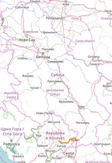 State Road 41 (Serbia)