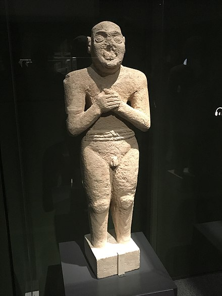 The Worshiping Servant statue (2500 BC), above one metre in height, the statue is much taller than any possible Mesopotamian or Harappan models Statue at National Museum of Korea.jpg