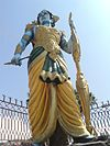 Statue of Rama in Kangra district of Himachal Pradesh.jpg