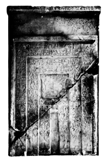 still unidentified ancient Egyptian pyramid
