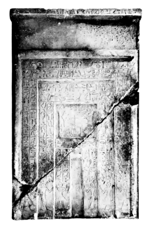 Merikare - Stele of Anpuemhat, attesting the funerary cult of Merikare in Saqqara during the 12th Dynasty.