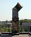 Stele Putlitzbrücke (Moab) Deportationsmahnmal Putlitzbrücke.jpg