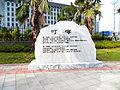 Steles of ROCAF General Zu's Quote 20120930a.jpg