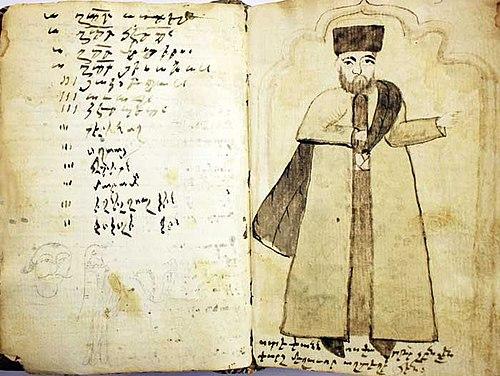 Армяне в Иране - Wikiwand