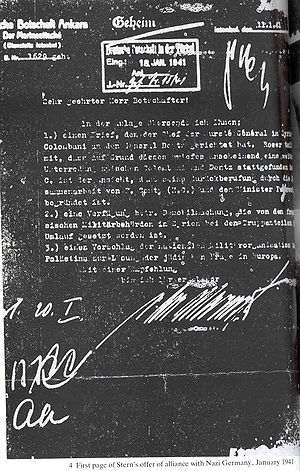 Lehi (group) - German cover letter from 11 January 1941 attached to a description of an offer for an alliance with Nazi Germany attributed to Lehi.