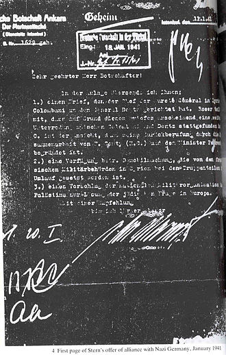 Lehi (militant group) - German cover letter from 11 January 1941 attached to a description of an offer for an alliance with Nazi Germany attributed to Lehi.