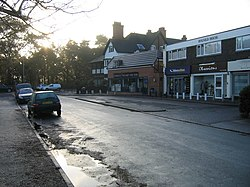 Streetly Village Shops - geograph.org.uk - 1578281.jpg