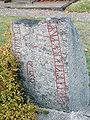 Styrstads kyrka Runestone Og154.jpg