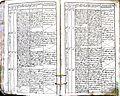 Subačiaus RKB 1839-1848 krikšto metrikų knyga 007.jpg