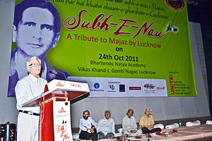 Majaz - 100th birth anniversary by LUCKNOW Society