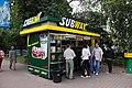 Subway kiosk2007.JPG