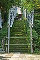 Sugimotodera Stairs Kamakura.jpg