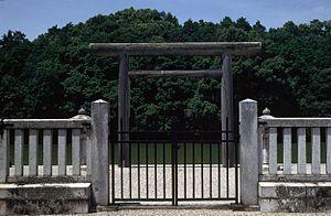 Emperor Suinin - Official mausoleum (misasagi) of Emperor Suinin, Nara Prefecture