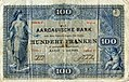 Svájc Aargauische Bank 100 frank 1883.jpg