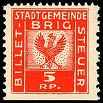 Switzerland Brig revenue 5Rp - 1C.jpg