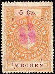 Switzerland Lucerne 1908 revenue 6 5c - 115 - E 7 08.jpg