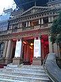 Sydney Town Hall (8890182807).jpg