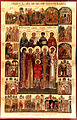 Synaxis Of All Saints Who Have Shone Forth In North America.jpg