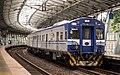 TRA EM410 at Xike Station 20140907.jpg