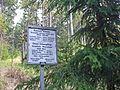 Tafel-Dreimeeresberg.jpg