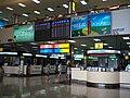Taipei Songshan Airport 1st Terminal Building Eva Air Counter.JPG