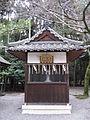Takebe Taisha shinba.jpg