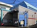 Tanashi Station South Entrance 20120319.JPG