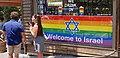 Tel Aviv Pride 2014 43993 (14252131038).jpg