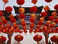 Temple Fair in Beijing - panoramio (3).jpg