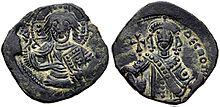 Tétarteron, byzantin, Isaac Comnène, 1185-1191.jpg