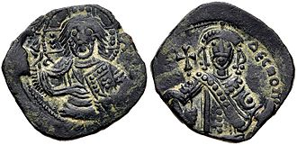 Isaac Komnenos of Cyprus - Tetarteron coin minted in Isaac's name in Cyprus