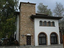 Teteven-Bulgaria-historical-museum.jpg