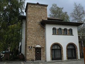 Teteven - Teteven Historical Museum