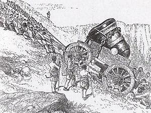 Sebastopol (mortar) - Image: Tewodros II Sebastopol